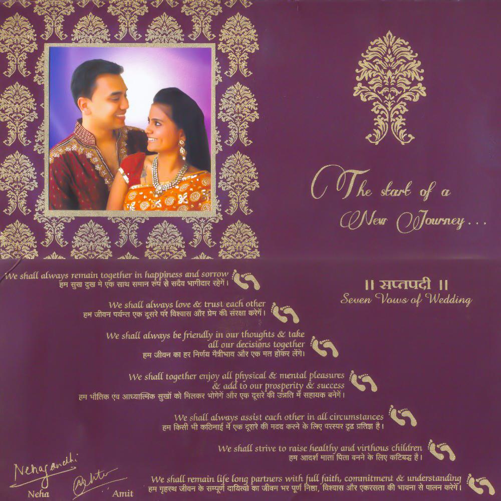 LovePlayingDressup-NehaGandhi-WeddingCard-21